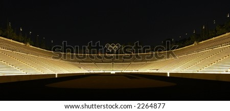Panathenean stadium in Athens - Greece. The first stadium to hold the modern Olympic Games (1896)