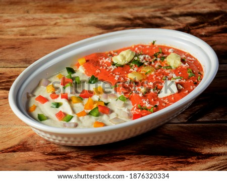 Paneer begam bahar, is a famous indian dish, served over a rustic wooden background, selective focus Stok fotoğraf ©