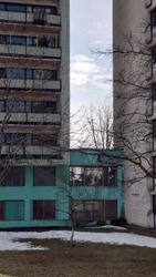 Panel buildings from the era of modernism. Soviet architecture fragment. Architectural details.