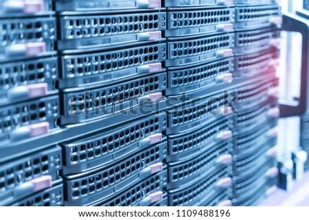 Panel modern servers in the data center vertical