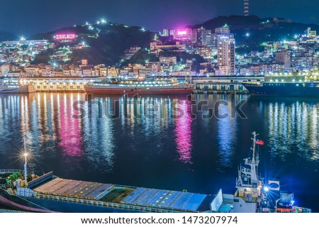 Panoram Night View of Keelung Harbor Embraced By Mountains And Buildings On The Hill , Keelung, Taiwan