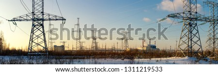 panorama Beloyarsk nuclear power plant with power lines, Russia, Ural stock photo