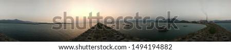 Panorama 360-degree batu bintang sukabumi #1494194882