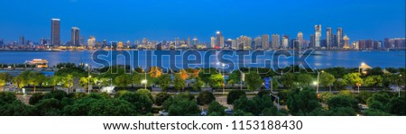 Panorama::evening, the city of Ganjiang River in Nanchang, China.City, Cityscape, Bridge - Built Structure, Building Exterior, Famous Place #1153188430