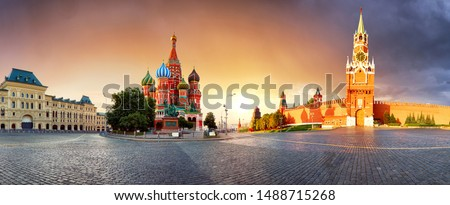 Panorama in Moscow at sunrise, Red square with saint Basil in Russia #1488715268