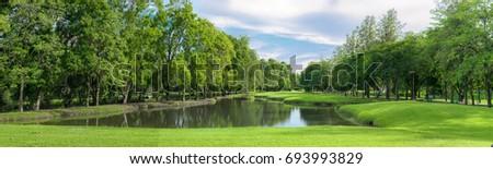 Panorama nature public park