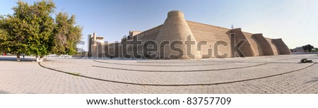 Panorama of Ark fortress walls in ancient city Bukhara, Uzbekistan