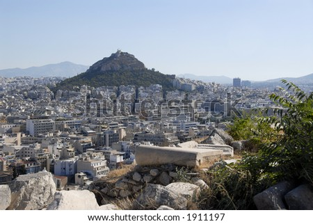 Panorama of Athens, Greence