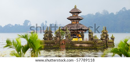Panorama of beautiful Bali water temple at Bratan lake