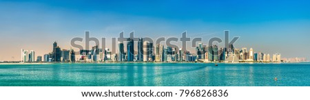 Panorama of Doha, the capital of Qatar.