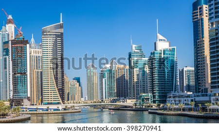 Panorama of Dubai Marina in a summer day, UAE #398270941