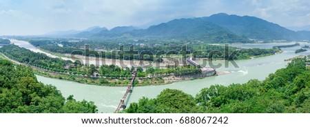 Panorama of Dujiangyan ,  an ancient irrigation system in Dujiangyan City, Sichuan, China.
