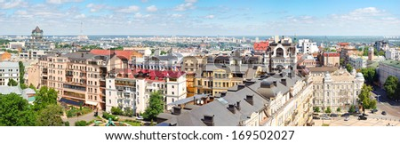 Panorama of Kiev city center, Ukraine/Kiev city center/Panorama of Kiev city center
