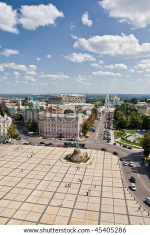 Panorama of Kiev in summer day. Ukraine