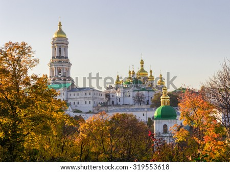Panorama of Kiev-Pechersk Lavra in autumn against the evening sky. Big Bell tower, Refectory Church and Assumption Cathedral. Kiev, Ukraine
