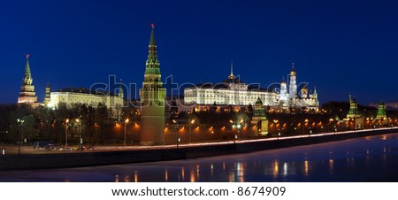 Panorama of Kremlin in Moscow, Russia.