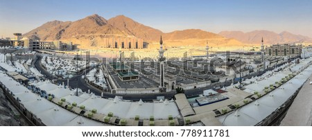 Panorama of Mina tents in Makkah where pilgrims camp during hajj