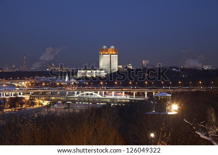 Panorama of Moscow at night. Russia