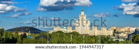 Panorama of Moscow in summer, Russia. Panoramic view of Zaryadye Park and Kotelnicheskaya Embankment Building in Moscow city center. Nice skyline and cityscape of Moscow. Stock photo ©