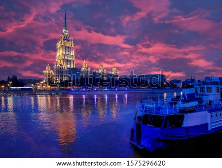 Panorama of  Moscow include Stalin Vysotka ( skyscraper)(  buldings in Moscow include building of Univercity). Now in it Radisson Royal hotel Stock photo ©