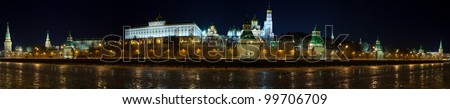 Panorama of Moscow Kremlin in winter night. Russia