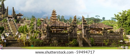 Panorama of Mother Temple of Besakih holiest and largest in Bali
