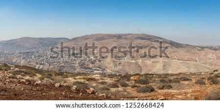 Panorama of Nablus (Shomron or Shechem), Mount Ebal and Mount Gerizim #1252668424