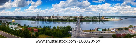Panorama of Nizhny Novgorod. Kanavinsky bridge and Junction of Oka river with Volga River