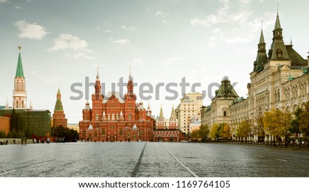 Panorama of Red Square in Moscow, Russia #1169764105