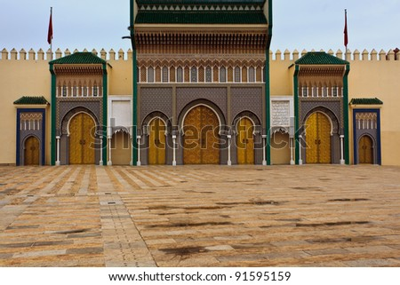 Panorama of row of all the Ornate Doors of the Main Entrance to the Royal Palace in Fez