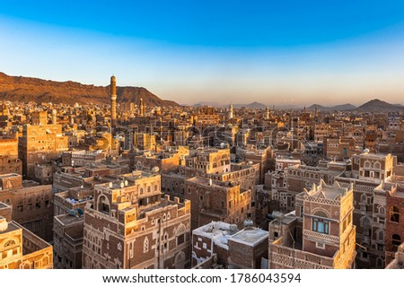 Panorama of Sanaa, capital of Yemen Stock fotó ©