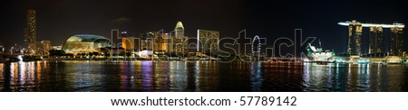 Panorama of Singapore city skyline at night