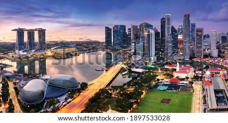 Panorama of Singapore city skyline at sunrise, Marina bay Сток-фото ©
