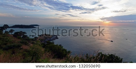 Panorama of the beautiful sea sunset with islands