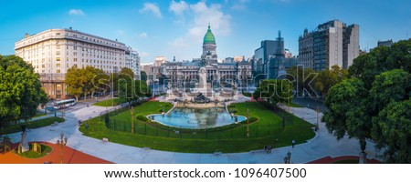 Panorama of the city of Buenos Aires. Aerial panorama of the square near Congreso at sunny day. Argentina #1096407500