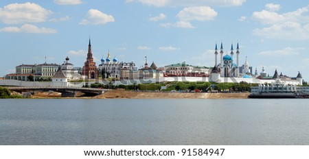 Panorama of the Kazan Kremlin from the Kazanka River, Republic of Tatarstan, Russia