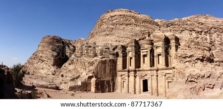 Panorama of the Monastary at Petra