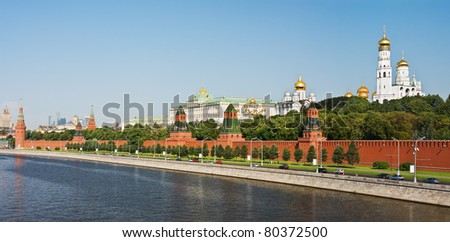 panorama of the Moscow Kremlin and the waterfront