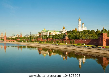 Panorama of the Moscow Kremlin and the waterfront, Russia