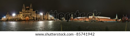 Panorama of the night Red square. Moscow, Russia