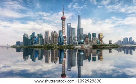 Panorama of the skyline of Shanghai, China, on a sunny day Stockfoto ©
