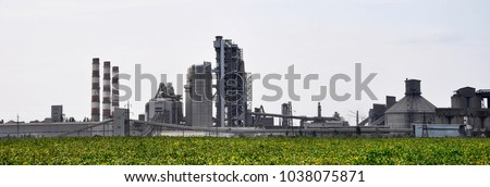 Panorama of the territory of the cement plant. Kamenets-Podolsky. Ukraine #1038075871