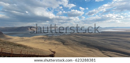 Panorama of the Yenisei River valley, Southern Siberia. Republic of Khakassia #623288381