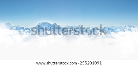 Panorama of winter mountains in Caucasus region,view from Elbrus mountain, Russia  #255201091