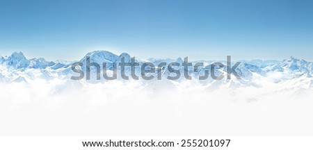 Panorama of winter mountains in Caucasus region,view from Elbrus mountain, Russia  #255201097