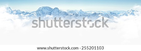 Panorama of winter mountains in Caucasus region,view from Elbrus mountain, Russia  #255201103