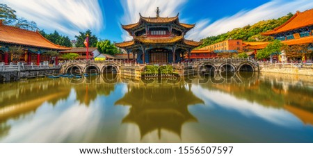 Panorama of Yuantong Temple refletion with waterfront, Kunming capital city of Yunnan, China, travel and tourism,famous place and landmark, religion and traditional concept Foto stock ©