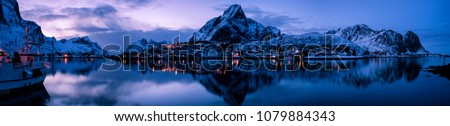 Panorama - The beautiful mountains of the Lofoten Islands archipelago at sunset.  Reine, Norway