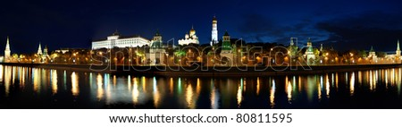 panorama The Moscow Kremlin in the morning