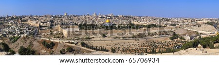 Panorama the old city Jerusalem the Temple Mount Moria